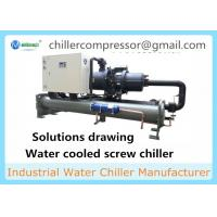 Wholesale Screw Type Hanbell/Bitzer Compressor Concrete mixing plant water chiller from china suppliers