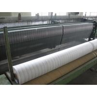 Wholesale plastic insect screen wire mesh from china suppliers