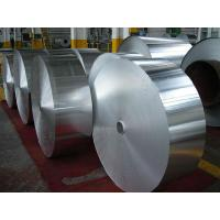 Wholesale H22 Temper Silver Aluminium Foil Roll Printed  Mill Finished  Moisture Proof from china suppliers