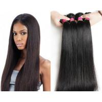 Wholesale 12'' - 30'' Italian Curly 8A Virgin Hair  Without Animal Or Synthetic Hair from china suppliers