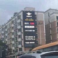 Wholesale Front service weather resistant IP65 Led Screen P6.67mm Led Display For Advertising and Business from china suppliers