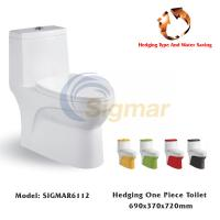 Wholesale SIGMAR6112 China Factory WC Toilet Bowl For One Piece Toilet from china suppliers