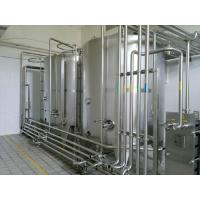 Wholesale Turn Key Stainless Steel Complete Butter Dairy Processing Line For Fresh Milk from china suppliers
