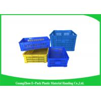 Wholesale Vegetable And Fruit Apple Plastic Food Crates for Supermarket Heavy Duty from china suppliers
