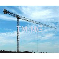 Wholesale 60M 12TON FLAT TOP Luffing Construction Tower Crane With  Electrical Control System XGTT200 from china suppliers
