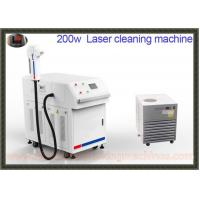 Wholesale Automatic Laser Cleaning Equipment , Laser Cleaning Tool Time Saving from china suppliers