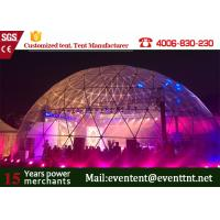 Wholesale 30 meters large steel frame structure Large Dome Tent for Wedding Party from china suppliers