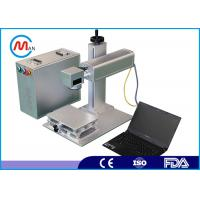 Wholesale 50Watt High Power Animal Ear Tag co2 Laser Marking Machine / Fiber Laser Marker from china suppliers