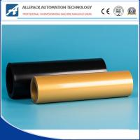 Wholesale High Grade Printable Pet Thin Rigid Plastic Roll Sheet for Thermoforming from china suppliers