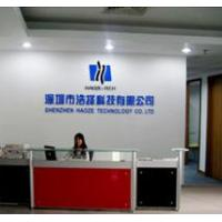 Shenzhen Haoze Technology Limited