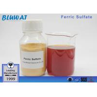 Wholesale High - Efficiency Ferric Sulfate Water Treatment Agent For Mining 10028-22-5 from china suppliers