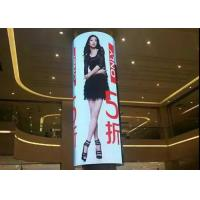 Wholesale Indoor Full Color 360 Flexible Led Video Screen  For Shopping Malls , Soft Led Mesh Screen from china suppliers