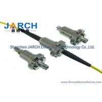 Wholesale 2000RPM Fiber Optic Rotary Joint  with electronic slip ring FC Connector from china suppliers