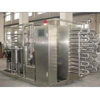 Buy cheap Pasteurizer Machine 105 ~ 143ºC 3 - 5S for Beer Beverage Dairy Juice from wholesalers