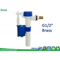 Wholesale Side Entry Toilet Cistern Fill Valve /  Inlet Valve , Quick To Shut Off from china suppliers