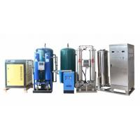 Wholesale dosmetic sewage wastewater disinfection ozone generator/ coli ozone sterilizer from china suppliers