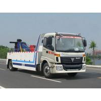 Wholesale Eruo4 FOTON AUMAN 4*2 wrecker truck from china suppliers