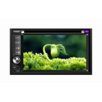 Wholesale Digital Double Din Car DVD Player Multimedia Wince 6.0 Operation System from china suppliers