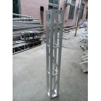 Wholesale 1.5m Mini Aluminum Stage Truss , Non-toxic Light Duty Truss from china suppliers