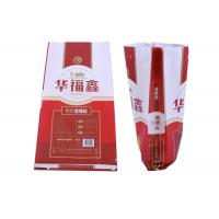 Wholesale 25Kg Bopp Laminated Woven PP Bags Moisture Barrier ECO Friendly Material from china suppliers