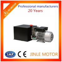 Wholesale Portable 220 Volt  AC Hydraulic Power Unit 1500W With Electrical Machine / Pump from china suppliers