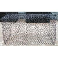 Wholesale Gabion Box With Best Price from china suppliers