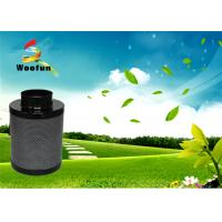 Buy cheap 12 Carbon Filter Hydroponic Carbon Air Filters Light Weight Non Odor For Grow from wholesalers