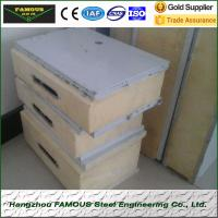 Buy cheap Fresh Fruit Vegetable Prefabricated Modular Cold Rooms 960mm Width Cold Storage Freezer from wholesalers