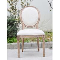 Quality Classic Solid Wood Oak Fabric Dining Chair French Vintage Upholstered Fabric Side Chair for Hotel for sale