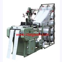 Wholesale Narrow Fabric Weaving Machines - Needle Loom for Heavy Webbing from china suppliers