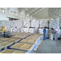 Buy cheap Feed grade 18% DCP dicalcium phosphate manufacturer in yichang china from wholesalers