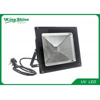Buy cheap High Power Ultra Violet UV 50W LED Flood Light with IP65 Waterproof from wholesalers