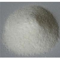 Buy cheap AMMoniuM Benzoate Preservatives Disinfectants Adhesives Measuring Aluminum from wholesalers