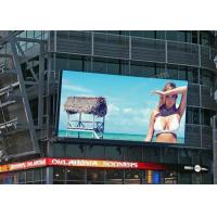 Wholesale Professional IP65 Outdoor Fixed LED Display P20 With S-Video VGA DVI Input from china suppliers