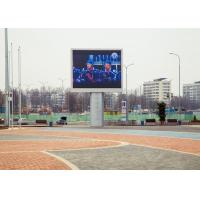 Wholesale Digital Commercial Advertising Outdoor Rental LED Display Billboard 1200hz Rate Refresh from china suppliers
