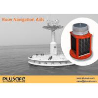 Wholesale Port River Buoy Led Navigation Lights Marine for Navigation Route Safety from china suppliers