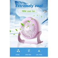 Wholesale Mulit-function Extremely Mini Cool Fan Strong Wind Spray Mist Dual Speed GK-CF01 from china suppliers