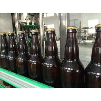 Wholesale Aseptic Beer Bottling Equipment 2 in 1 Filling and Capping Machine with 24 Head from china suppliers