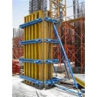 Wholesale Adjustable column formwork system for flat formwork, curved formwork from china suppliers