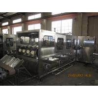 Wholesale 600 Barrels / Hour 5 Gallon Filling Machine With One Filling Head CE Approved from china suppliers