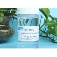 Wholesale High Purity Silicone Blend / Dimethicone Silicone Fluid Excellent Lubricity from china suppliers