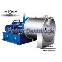 Wholesale 3 Phase 2 Stage Pusher basket centrifuge used for salt separation from china suppliers