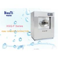 Wholesale 15kg Fully Automatic Extractor Washing Machines And Dryers For Laundry Plant from china suppliers