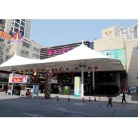Wholesale White Tensile Structure Architecture Sun Shelter Canopy 7.5m Total Height from china suppliers
