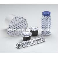 China Aluminum Lidding Foil for Yogurt Lids on sale