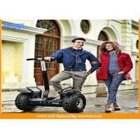 Wholesale 2 Wheel Segway Off- Road Folding Self -Balancing Electric Scooter High quality from china suppliers
