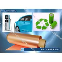 Wholesale 6 Micro Meter Ultra Thin Copper Foil , Capacity Li - ion Battery Electrolytic Copper Foil from china suppliers