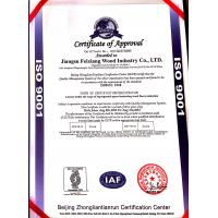 Jiangsu Feixiang Wood Co.,Ltd Certifications