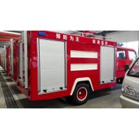 Wholesale Fire Protection Aluminum Rolling Shutter Door for Fire Truck from china suppliers