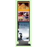 "Wholesale Commercial Newspaper touch screen digital signage / 42"" Dual Screen from china suppliers"